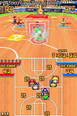 Mario Basketball 3 on 3 on DeSmuME
